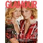 Reserved: 50zł karta rabatowa w magazynie Glamour