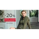 Greenpoint: 20% rabatu na swetry i sukienki z wyprzedaży
