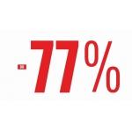 House: wyprzedaż do 77%