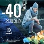 House: 40% kupon rabatowy