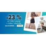 Jesteś Modna: 23% zniżki na całą kolekcję odzieży damskiej