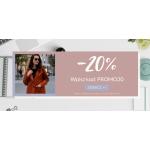 Jesteś Modna: 20% zniżki na asortyment odzieży damskiej w cenach regularnych