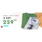Kubenz: 2 szt. koszula / spodnie / sweter w cenie 259,99 zł
