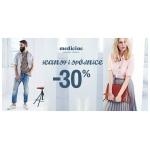 Medicine: 30% zniżki na jeansy i spódnice