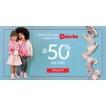 Mivo: do 50% zniżki na obuwie dla dzieci z okazji Dnia Dziecka