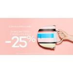 Monnari: 25% zniżki na torebki z okazji Dnia Kobiet