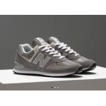 New Balance: 20% rabatu na odzież i obuwie sportowe