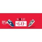 New Balance: wyprzedaż do 60% rabatu na obuwie sportowe oraz odzież sportową