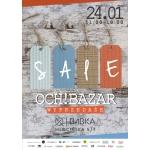 Targi mody i designu Och! Bazar Warszawa 24 stycznia 2016