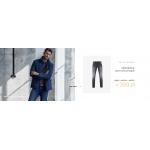Pako Lorente: zestaw = jeansy + koszula + sweter za 399zł