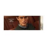 Pako Lorente: 25% rabatu na swetry męskie