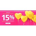 Peek & Cloppenburg: 15% rabatu na wybrane pomysły na prezenty