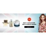 Perfumeria: do 20% rabatu na zapachy brytyjskich marek