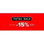 Primamoda: dodatkowe 15% zniżki na buty damskie i męskie, torebki i galanterię skórzaną