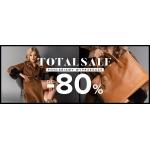 Primamoda: wyprzedaż do 80% zniżki na buty damskie i męskie oraz torebki