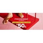 Primamoda: wyprzedaż do 50% rabatu na japonki, klapki i torby plażowe