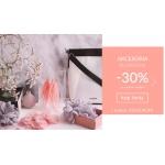 Quiosque: 30% rabatu na akcesoria dodatkowe
