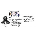 Risk: 25% rabatu na ostatnie sztuki z wyprzedaży odzieży damskiej