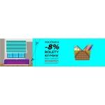 Dekoruj Online: 8% rabatu na rolety rzymskie