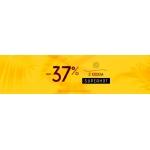Runcolors: 37% zniżki na markowe obuwie sportowe