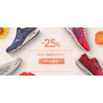 RunnersClub.pl: 25% rabatu na produkty nieprzecenione