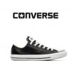 Sarenza.pl: do 50% zniżki na Converse