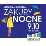 Noc Zakupów w centrum Sarni Stok w Bielsko-Białej 9 października 2015