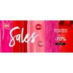 Sephora: wyprzedaż do 70% rabatu na kosmetyki i perfumy