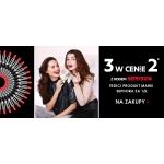 Sephora: 3 produkty w cenie 2, przy zakupie 3 produktów marki Sephora.
