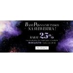 Sephora: 25% zniżki na produkty do makijażu
