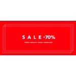 ShowRoom: wyprzedaż do 70% rabatu na ponad 7000 produktów