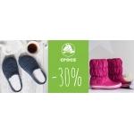 Sklep Luz: wyprzedaż 30% zniżki na Crocsy