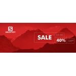 Sklep Luz: wyprzedaż do 40% zniżki na odzież i obuwie marki Salomon