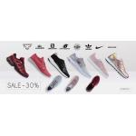 Sklep Luz: wyprzedaż 30% zniżki na odzież i obuwie sportowe