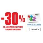 Smyk: 30% rabatu na zabawki kreatywne i edukacyjne smiki