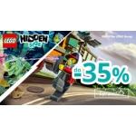 Smyk: do 35% rabatu na klocki Lego Hidden Side