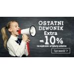Smyk: extra 10% zniżki na wybrane artykuły szkolne