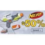 Smyk: do 50% rabatu na zabawki marki Nerf