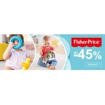 Smyk: do 45% rabatu na zabawki Fisher Price