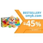 Smyk: do 45% rabatu na bestsellery zabawek