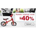 Smyk: do 40% rabatu na rowerki, hulajnogi i wrotki