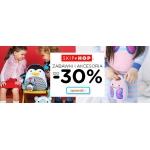 Smyk: do 30% zniżki na zabawki i akcesoria
