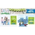 Smyk: do 45% zniżki na ubrania, buty, zabawki, akcesoria