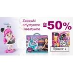 Smyk: do 50% zniżki na zabawki artystyczne i kreatywne