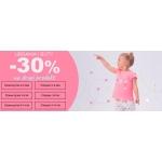 Smyk: 30% rabatu na drugi produkt z odzieży i butów dla dzieci