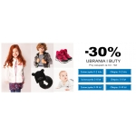 Smyk: 30% zniżki na ubrania i buty