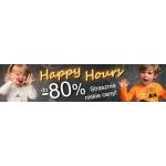 Smyk: do 80% rabatu na odzież, obuwie oraz akcesoria dla dzieci z okazji Halloween