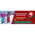 Snow Shop: 14% rabatu na całe zakupy przy zakupie min. jednego produkty dla dzieci