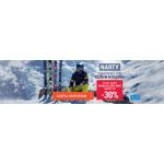 Snow Shop: do 30% zniżki na narty damskie, męskie i dziecięce