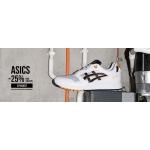StreetSupply: 25% zniżki na buty marki Asics